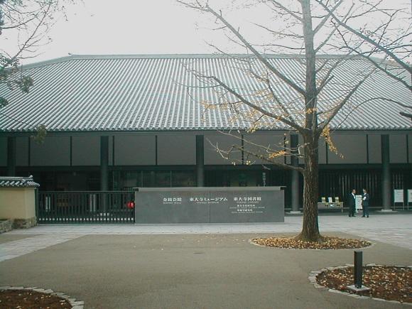 todaijimuseum.jpg